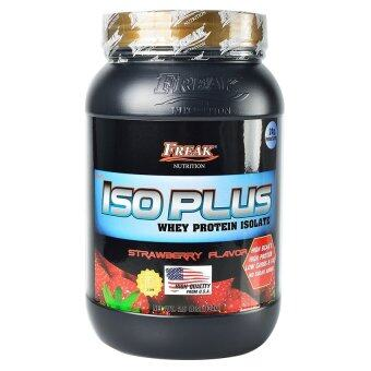 ISOPLUS Whey Protien Isolate Strawberry Flavor 2.5 LBS.