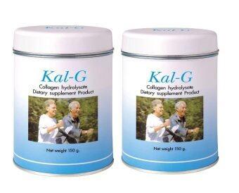 Kal-G แคล-จี ฟื้นฟูข้อและกระดูก 150 G x 2 กระป๋อง