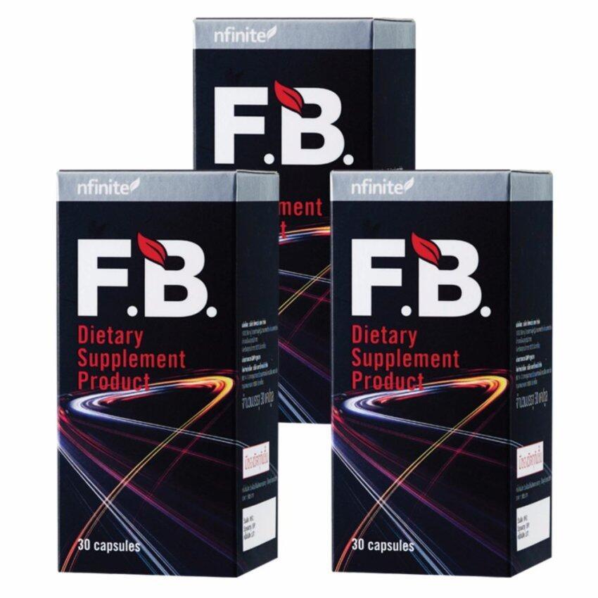 Legacy nfinite F.B. เอฟ.บี. ผลิตภัณฑ์เสริมอาหาร เร่งการเผาผลาญ ลดไขมัน กระชับสัดส่วน บรร ...