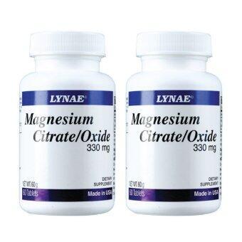 LYNAE แมกนีเซียม ซิเตรท/ออกไซด์ Magnesium Citrate/Oxide 330 mg (60 Tablets) 2 ขวด