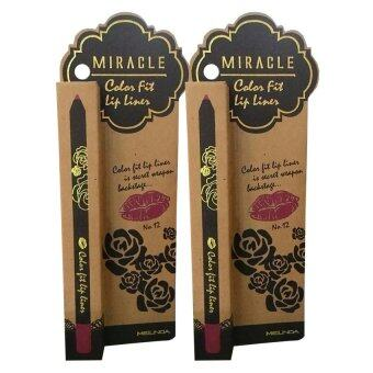 Mei Linda Miracle Color Fit Lip Liner #12 Red Wine ( 2 แท่ง)