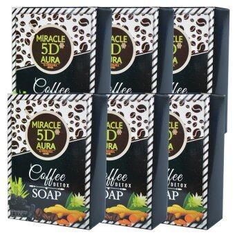 Miracle 5D Aura Coffee Detox Soap สบู่กาแฟ ดีท๊อกซ์ผิว 5D ล้างสารพิษเพื่อผิวสวย 80g. (6 ก้อน)