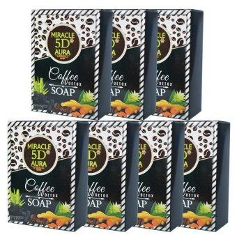 Miracle 5D Aura Coffee Detox Soap สบู่กาแฟ ดีท๊อกซ์ผิว 5D ล้างสารพิษเพื่อผิวสวย 80g. (7 ก้อน)