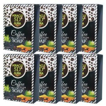 Miracle 5D Aura Coffee Detox Soap สบู่กาแฟ ดีท๊อกซ์ผิว 5D ล้างสารพิษเพื่อผิวสวย 80g. (8 ก้อน)