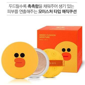Missha Line Friends M Magic Cushion Moisture SPF50+ /PA+++ No.21ผิวขาว (Special Package)