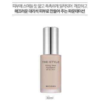 Missha The Style Fitting Wear Foundation (SPF30/PA++) ครีมรองพื้น # 23 Natural Beige