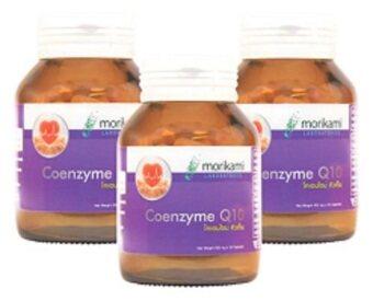 Morikami Coenzyme Q10 Vitamin USA ช่วยเรื่องสุขภาพของหัวใจ 30 แคปซูล x 3 ขวด