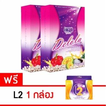 โอ้โห OHO Delola 2 กล่อง 15แคปซูล/กล่อง (ฟรี L2 1 แผง 10 แคปซูล ราคา 490 บาท)