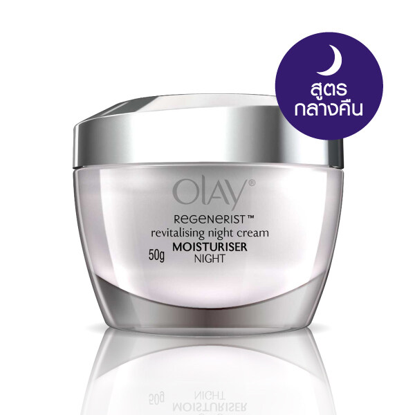 Olay Regenerist Revitalising Night Cream 50g. ...