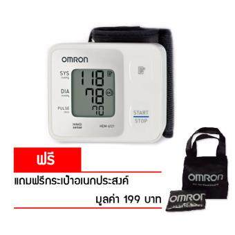 OMRON เครื่องวัดความดันโลหิตข้อมือ HEM-6121 (+แถมฟรีกระเป๋าอเนกประสงค์สีดำ)