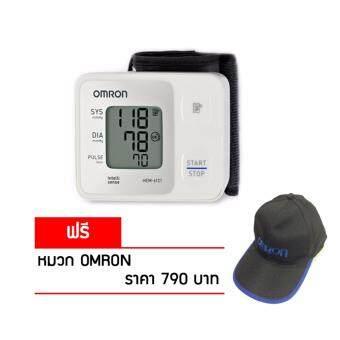 OMRON เครื่องวัดความดันโลหิตข้อมือ HEM-6121 (+แถมฟรีหมวก OMRON)