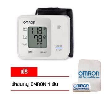 OMRON เครื่องวัดความดันโลหิตข้อมือ HEM-6121 (+แถมฟรีผ้าขนหนู OMRON)