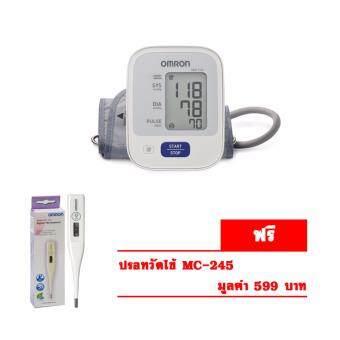 Omron เครื่องวัดความดันโลหิตดิจิตอล รุ่น HEM-7121(+ปรอทวัดไข้ MC-245)