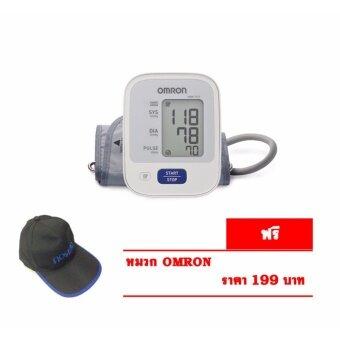 Omron เครื่องวัดความดันโลหิตดิจิตอล รุ่น HEM-7121(+หมวก OMRON)