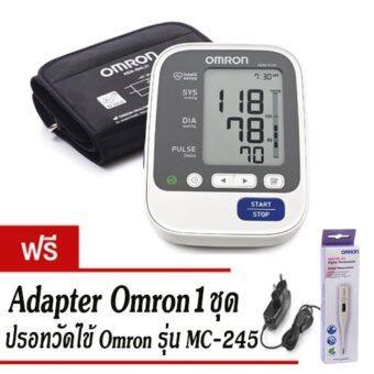 Omron เครื่องวัดความดันโลหิต รุ่น HEM-7130 (แถมฟรี Omron Adapter และ Digital Thermometer รุ่น MC-245 )