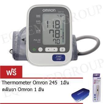 Omron เครื่องวัดความดัน รุ่น HEM-7130 (แถมฟรี Omron Adapter และ Digital Thermometer รุ่น MC-245 และตลับยา Omron 1 อัน)