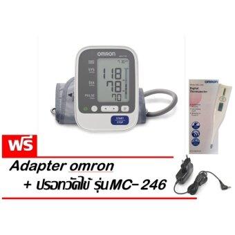 Omron เครื่องวัดความดัน รุ่น HEM-7130 (แถมฟรี Omron Adapter และ ปรอทวัดไข้ รุ่น MC-246 )