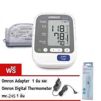 Omronเครื่องวัดความดัน รุ่นHEM-7130 (แถมฟรีOmron Adapterราคา730บาท และDigital Thermometerรุ่นMC-245ราคา220บาท)