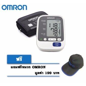 OMRON เครื่องวัดความดันโลหิตแบบดิจิตอล รุ่น HEM-7130L (แถมฟรี หมวก )