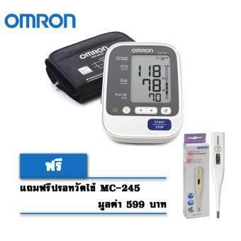OMRON เครื่องวัดความดันโลหิตแบบดิจิตอล รุ่น HEM-7130L  (แถมฟรีปรอทวัดไข้ รุ่น MC-245  )