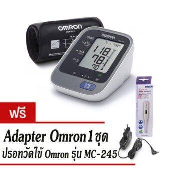 Omron เครื่องวัดความดันโลหิตแบบดิจิตอล รุ่น HEM-7320 (แถมฟรี Adapter และ Digital Thermometer รุ่น MC-245)
