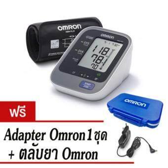 Omron เครื่องวัดความดันโลหิต รุ่น HEM-7320 (แถมฟรี Adapter และ ตลับใส่ยา Omron)