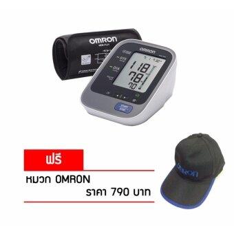 OMRON เครื่องวัดความดันโลหิตแบบอัตโนมัติ แสดงผลแบบดิจิตัล HEM-7320 (+แถมฟรีหมวก OMRON)