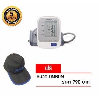 Omron เครื่องวัดความดัน รุ่น HEM- 7322 /  HEM-7322 (+แถมฟรีหมวก OMRON)