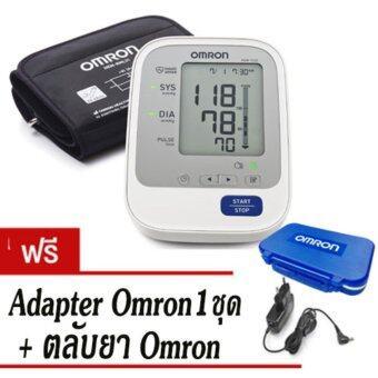Omron เครื่องวัดความดันโลหิต รุ่น HEM-7322 (แถมฟรี Omron Adapter และ ตลับใส่ยา Omron)