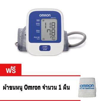Omron เครื่องวัดความดันโลหิต รุ่น HEM-8712 (1เครื่อง) แถมฟรี ผ้าขนหนู Omron 1ผืน