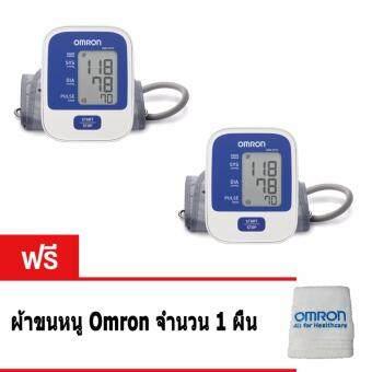 Omron เครื่องวัดความดันโลหิต รุ่น HEM-8712 (2เครื่อง) แถมฟรี ผ้าขนหนู Omron 1ผืน