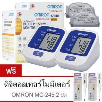 Omron เครื่องวัดความดัน รุ่น HEM-8712 (2 ชุด) แถมฟรี ดิจิตอลเทอร์โมมิเตอร์ Omron MC-244 (2 ชิ้น)