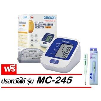 Omron เครื่องวัดความดัน รุ่น HEM-8712 (แถมฟรี ปรอทวัดไข้ รุ่น MC-245 )
