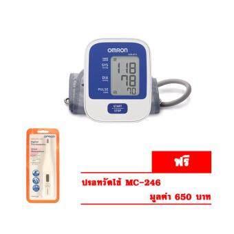 OMRON เครื่องวัดความดัน รุ่น HEM-8712(+ปรอทวัดไข้ MC-246)