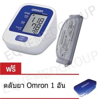 Omron เครื่องวัดความดัน รุ่น HEM-8712 แถมฟรี ตลับยา Omron 1 อัน