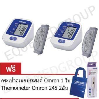 Omron เครื่องวัดความดัน รุ่น HEM-8712 แถมฟรี เทอร์โมมิเตอร์ Omron MC-245 /set (2 set ) และกระเป๋า Omron 1 ใบ