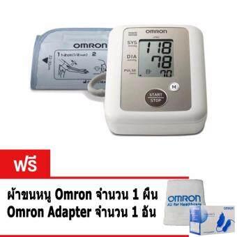 Omron เครื่องวัดความดันโลหิต รุ่น JPN2 (1เครื่อง) แถมฟรี Adapter Omron 1อัน และผ้าขนหนู Omron 1ผืน
