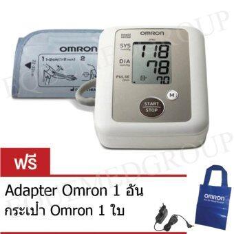 Omron Made in JAPAN เครื่องวัดความดันโลหิต รุ่น JPN2 แถมฟรี Adapter และกระเป๋า Omron 1 ใบ
