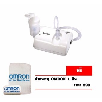 OMRON เครื่องพ่นละอองยา รุ่น NE-C801(+ผ้าขนหนู)