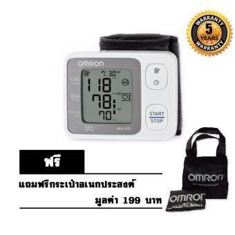 OMRON เครื่องวัดความดันโลหิต Wrist HEM-6131 (+แถมฟรีกระเป๋าอเนกประสงค์สีดำ)
