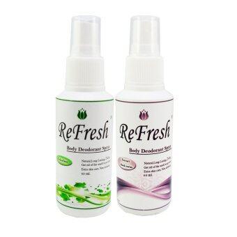 Refresh สเปรย์ระงับกลิ่นกายรีเฟรช Formula odorless & Ferrari Black series perfume (ขวดสีเขียว+สีดำ) 60ml. (แพ็ค2ขวด)
