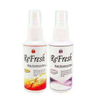 Refresh เปรย์ระงับกลิ่นกายรีเฟรช Miyake & Ferrari Black Series perfume 60 ml. (สีส้ม/ดำ) แพ็ค 2 ขวด