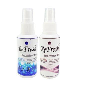 Refresh เปรย์ระงับกลิ่นกายรีเฟรช Rav PoLo Sport & Ferrari Black Series perfume 60 ml. (สีน้ำเงิน/ดำ) แพ็ค 2 ขวด
