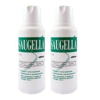 Saugella Attiva pH 3.5 ซอลเจลลา แอ็ทติวา 250ml. (2ขวด)