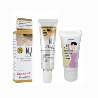 Set Armpit,Natural Whitening Armpit Serum+Perfect Armpit Scrub (1set)