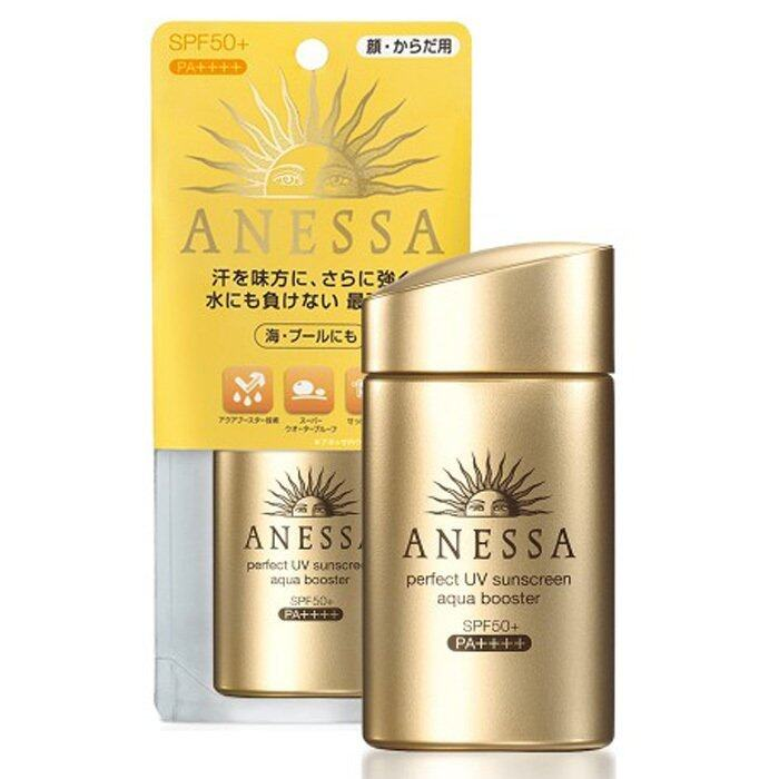 Shiseido ANESSA Perfect UV Sunscreen Aqua Booster SPF50+ PA++++ 60ml. *รุ่นใหม่ล่าสุด 20 ...