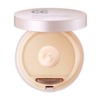 The Face Shop SPF30 Face It Aura CC Cream No 1 20g Bright Beige