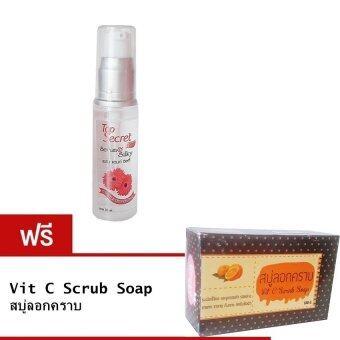 Top Secret Serum & Silky เซรั่มบำรุงเส้นผม นุ่ม สลวย เงางาม 30 กรัม ฟรี Vit C Scrub Soap