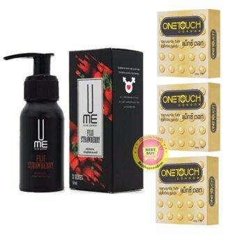 UME SET เจลหล่อลื่น กลิ่นฟูจิ สตรอเบอรี่ รุ่น X-Series (50 ml.) + OneTouch แมกซ์ ดอท ถุงยางอนามัย 52 มม. (3 กล่อง)