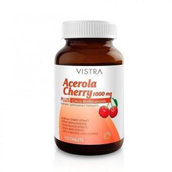 Vistra Acerola Cherry 1000 mg 100 เม็ด